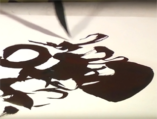 Le pinceau qui danse (2)